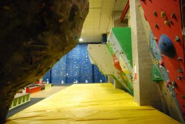 The climbing wall at West View