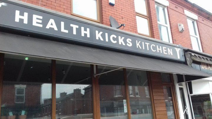Health Kicks Kitchen in Blackpool Road Pic: Tony Worrall