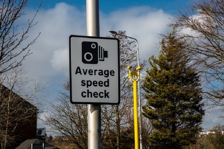 Average speed camera sign
