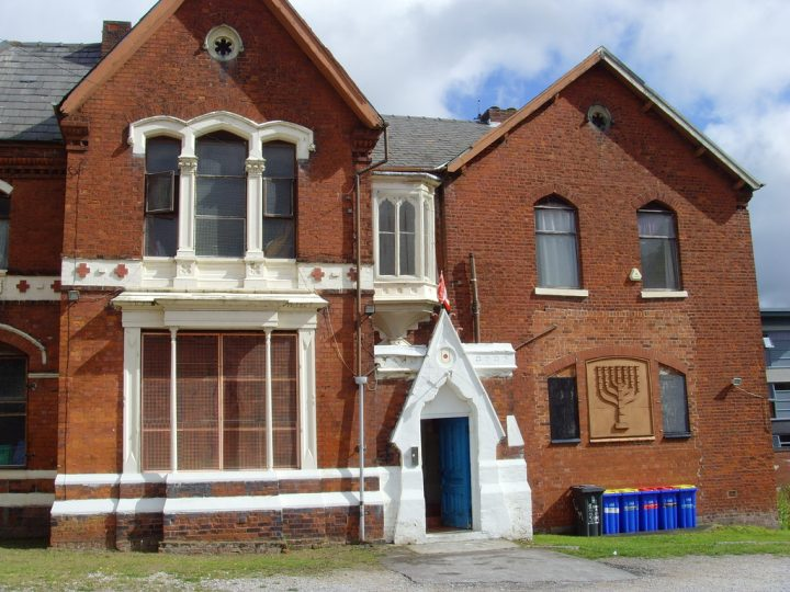 Former synagogue in Avenham Pic: Tony Worrall
