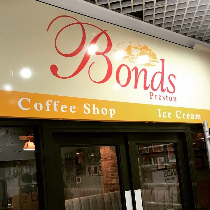 Bonds is expanding into Preston
