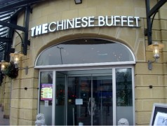 Entrance to the Chinese Buffet in Friargate Pic: Tony Worrall