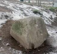 A boulder in Miller Park
