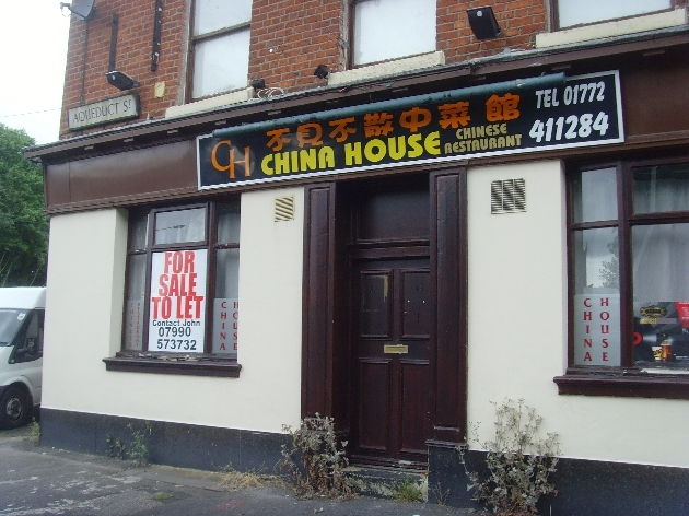 China House closed up in June 2014