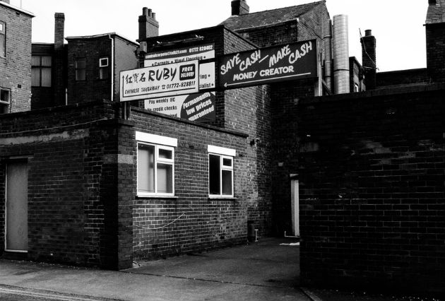 View of the rear of the former Ruby restaurant Pic: Craig Atkinson