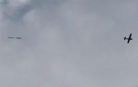 Twitter user BloggerDon snapped the plane over Lostock Hall