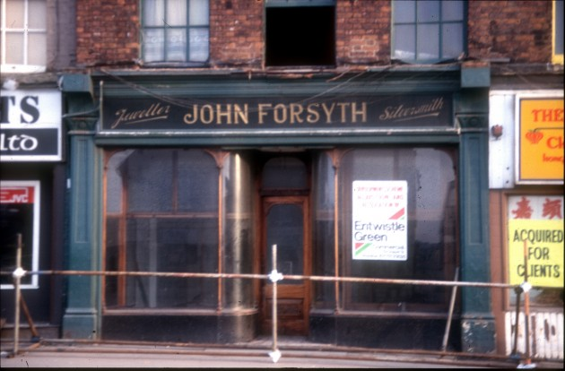 John Forsyth Jewellers, Fishergate (Queens Buildings south side), Preston 1985