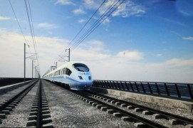 Artist impression of the HS2 train and line