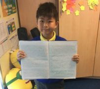 Well done Aidan! With his award-winning story