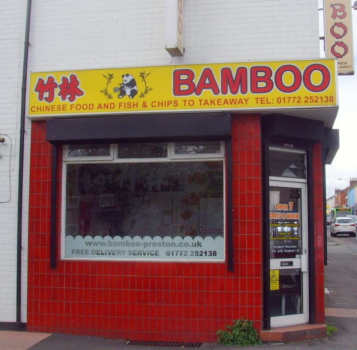 Bamboo takeaway in Plungington Road