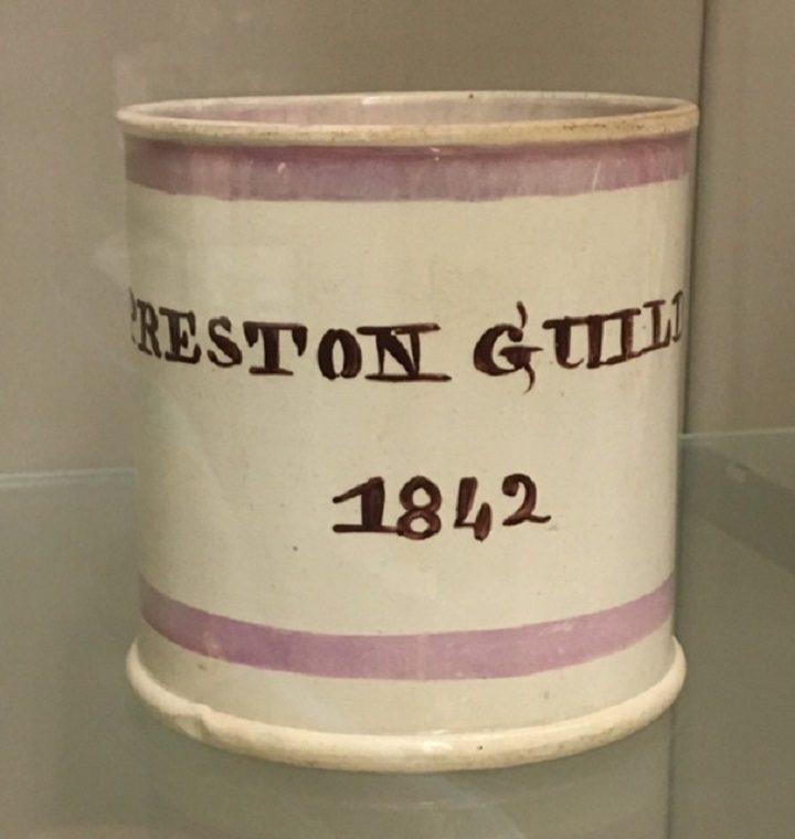 This is the Harris mug on display