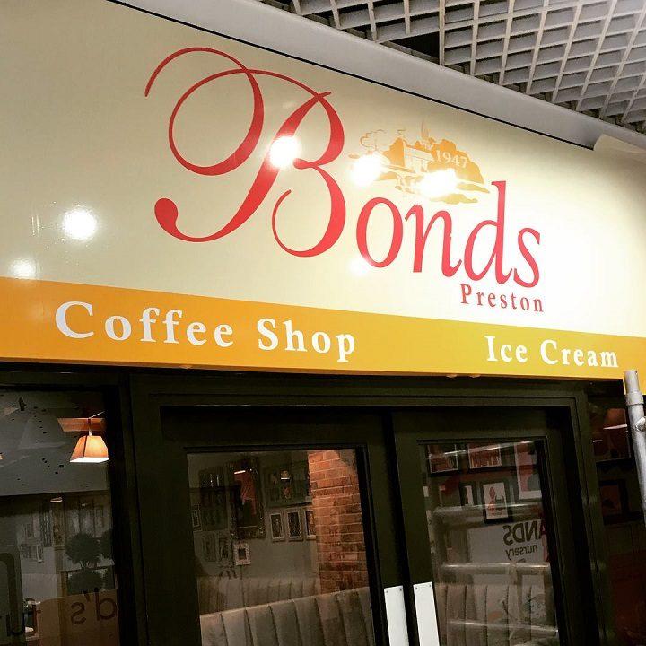 Bonds is expanding into Preston