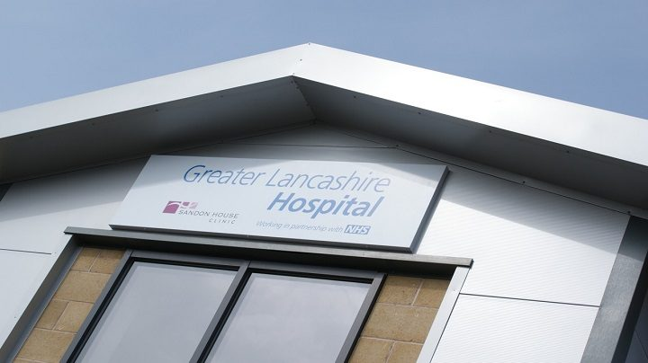 The current Greater Lancashire Hospital