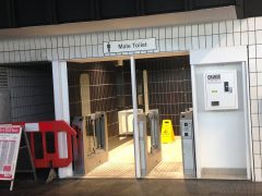 The new toilets in Preston Bus Station Pic: Keith Anthony Johnson