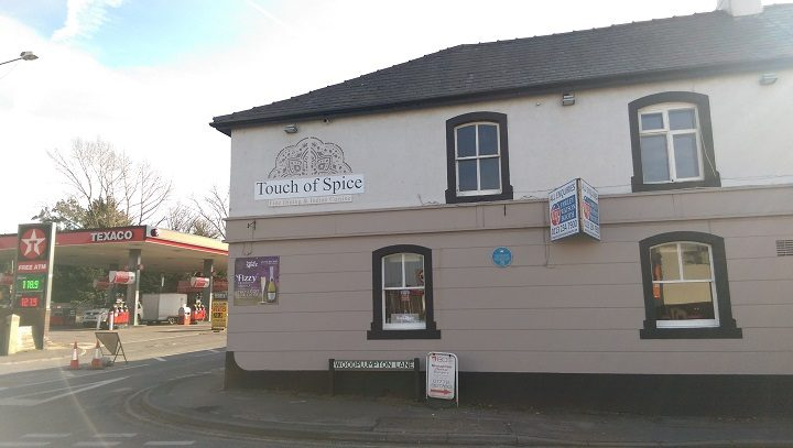 The Touch of Spice restaurant in Broughton