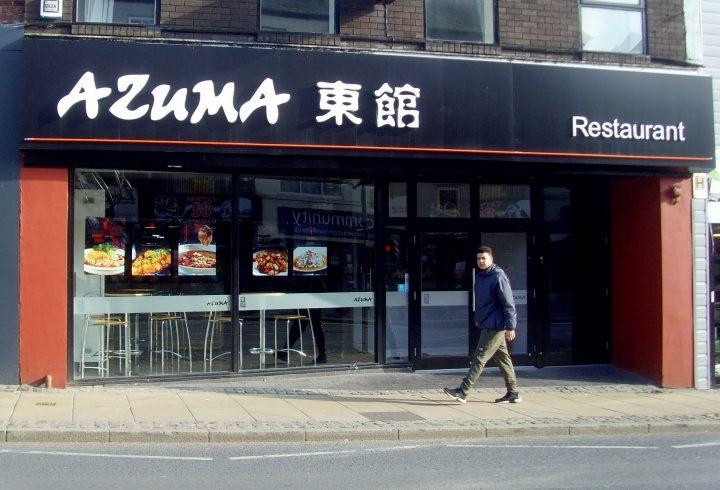 Azuma on Friargate. Pic: Tony Worrall