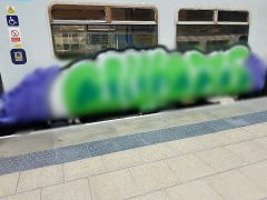 Graffiti on the side of the Northern train. Blurring by British Transport Police Pic: BTPLancs