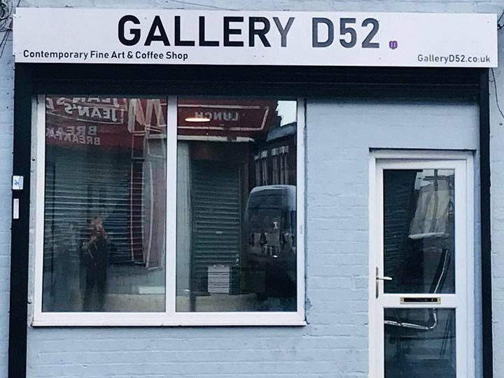 Gallery D52 in Ribbleton Lane