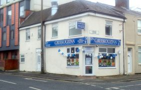 Greekouzina in Marsh Lane Pic: Tony Worrall