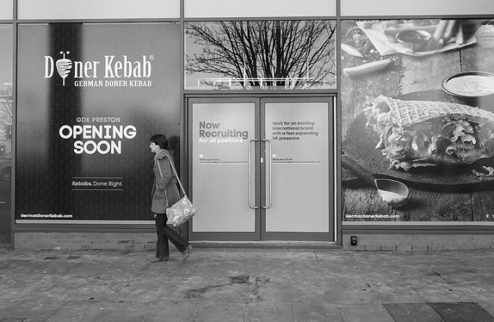 One of the empty units under the Premier Inn will be home to the new doner kebab restaurant Pic: Tony Worrall