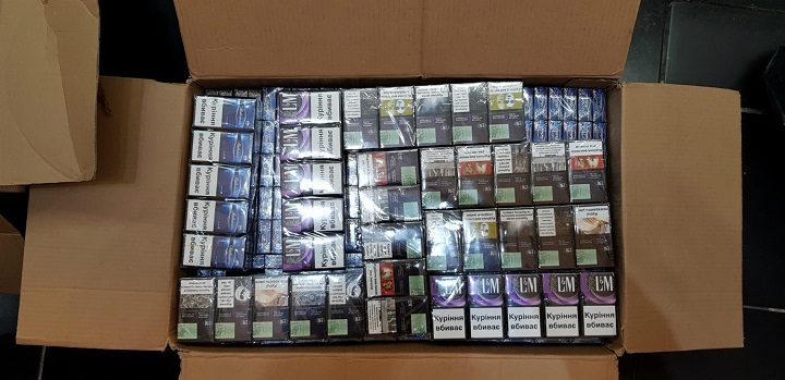 Some of the cigarettes uncovered during the raid Pic: Trading Standards/LCC