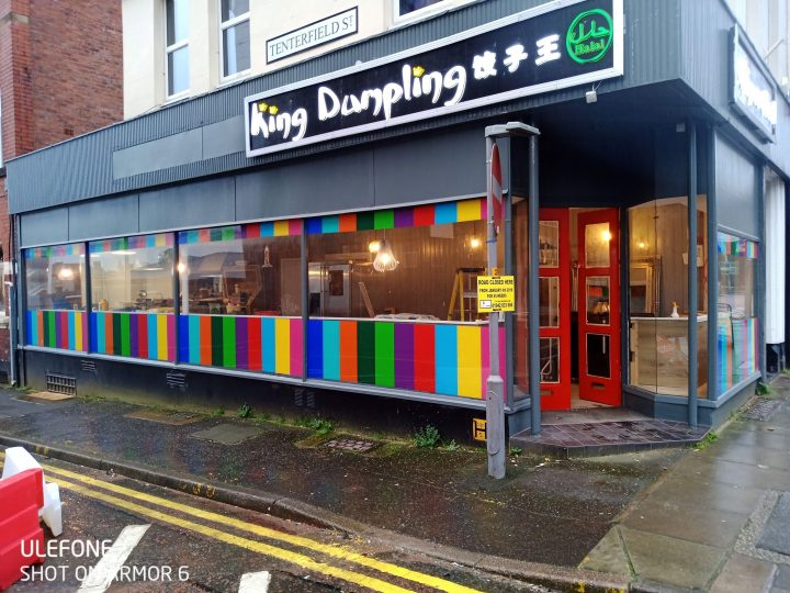 King Dumpling exterior