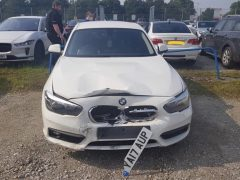 Nazia Hussain's damaged BMW