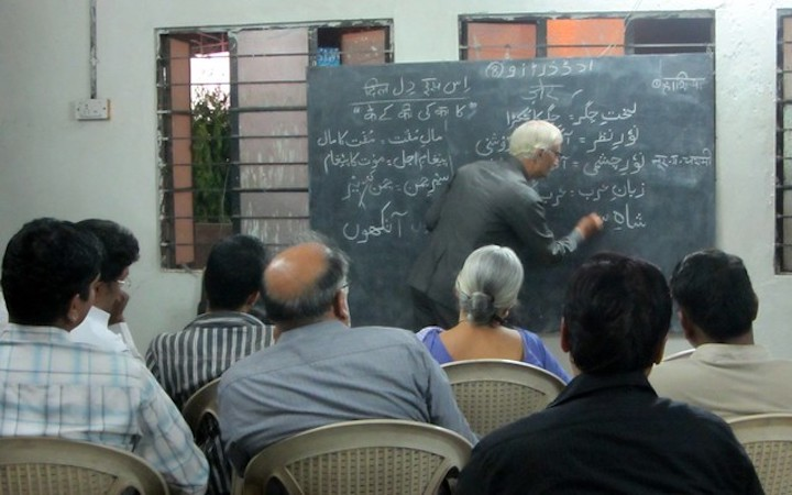 Teaching Urdu Pic: two circles.net